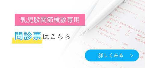 banner_monshin